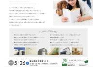 A4勉強会チラシ_20180426-1