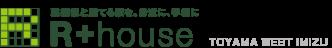 R+ハウス